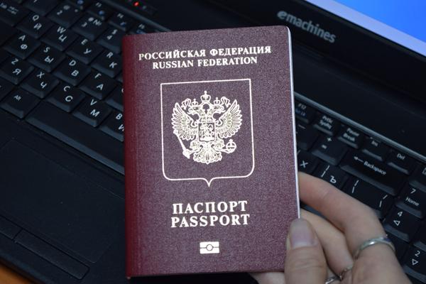 Как сделать загранпаспорт в башкирии