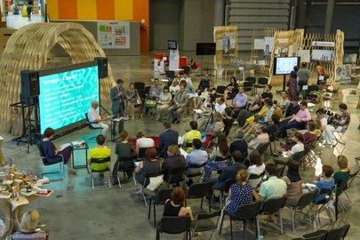 Будущее Уфы представят на третьем форуме UrbanБайрам