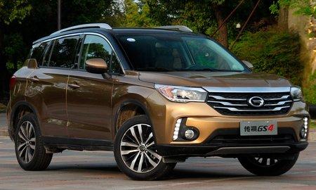 Китайский производитель автомобилей небудет использовать название Trumpchi на американском рынке
