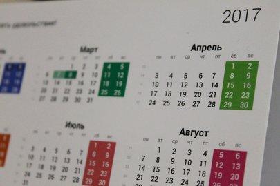 Роструд напомнил, как жители Российской Федерации будут отдыхать вконце весеннего периода