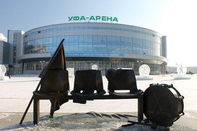 Орск ру главный сайт города погода на 3 дня в орске