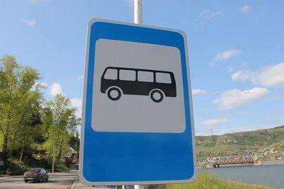 Уфимцы возмущены долгим ожиданием одного из автобусных маршрутов