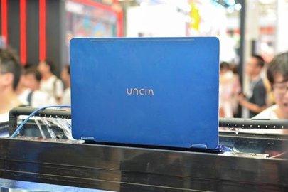 Raytheon представила вКитайской народной республике водонепроницаемый ноутбук Uncia