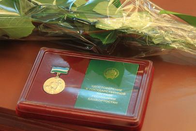 Медаль «Материнская слава» получили еще 37 жительниц Башкирии