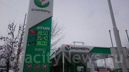 Росстат: ВУфе снова подорожал высокооктановый бензин