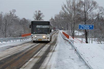 ВУфимском районе отремонтировали мост через реку Тауш