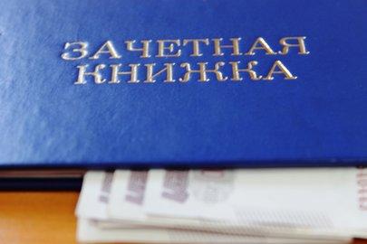 ВБашкортостане социальную стипендию смогут получить все категории малоимущих студентов