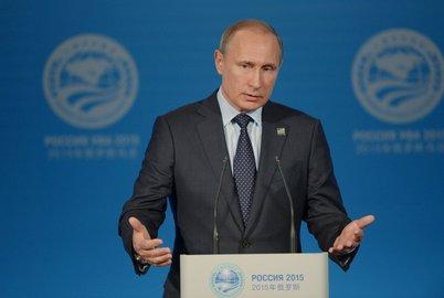 Новый перинатальный центр за400 млн руб. построят вБашкирии
