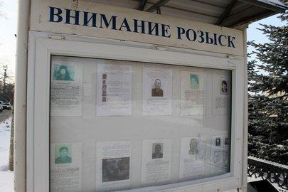 ВБашкирии ищут пропавших без вести молодых людей