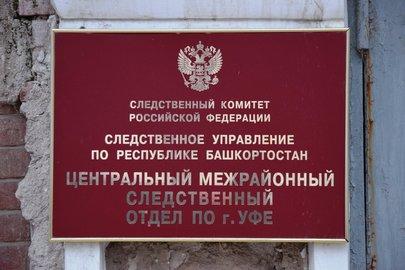 ВБашкирии уменьшилось количество правонарушений