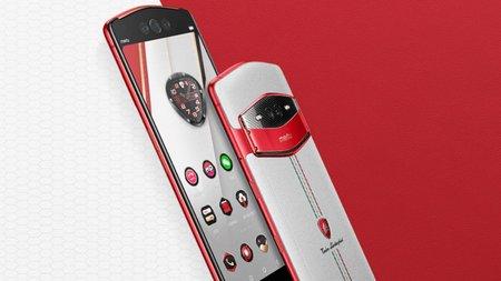Специальная версия нового телефона Meitu V7 стоит 1 580 долларов
