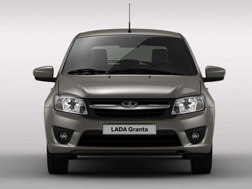 В Башкирии работники, трамированные на производстве, получили ключи от автомобилей Lada Granta