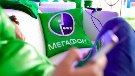 «Мегафон» запустил систему индивидуальных скидок иакций