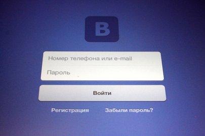 Соцсеть «ВКонтакте» тестирует собственный мобильный мессенджер