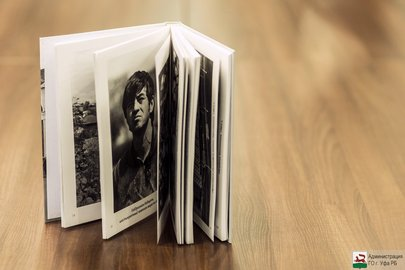 ВБашкирии издали альбом исторических фотоснимков «Старая Уфа»