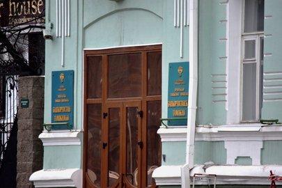 Внешнеторговый оборот Мурманской области затри месяца превысил млрд долларов