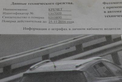 «Лаборатория Касперского»: Хакеры могут выключать дорожные камеры