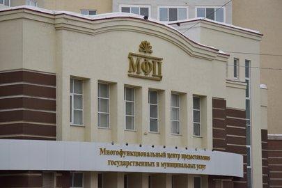 Через МФЦ Башкирии можно будет получить трудовые патенты