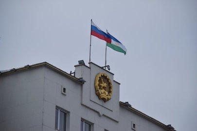 Рамиль Искужин избран председателем Контрольно-счетной палаты РБ