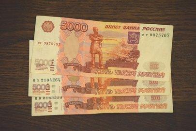 Генпрокуратура оштрафовала служащих Минобра Башкирии занарушение порядка рассмотрения обращений