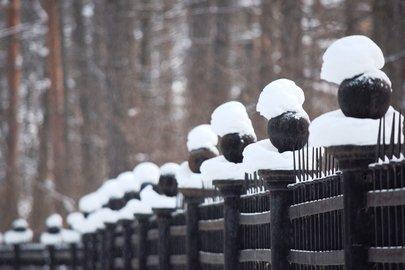 Экстренное предупреждение МЧС опохолодании вБашкирии до-11°С