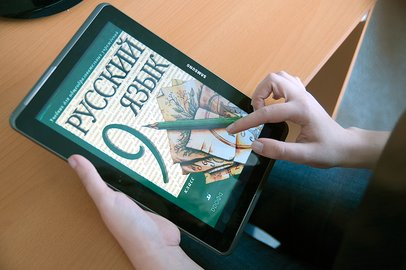 Кконцу 2016-го года в Российской Федерации планируют выпуск электронных учебников отечественной разработки