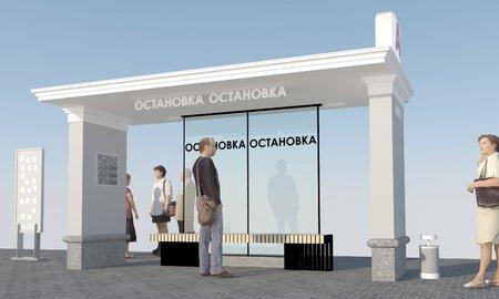 ВБашкирии занимаются проектами антивандальных остановок