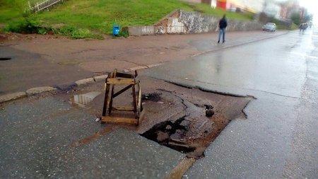 Наулице Степана Кувыкина вУфе произошел обвал грунта